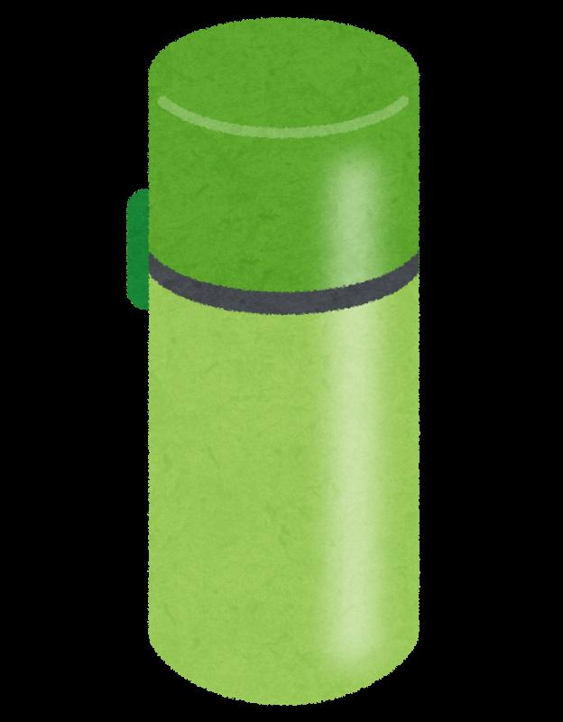 登山用の水筒