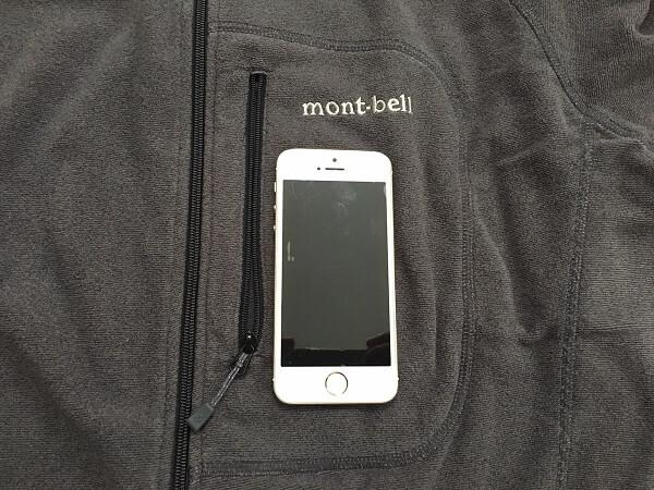 モンベルシャミースジャケットのポケット