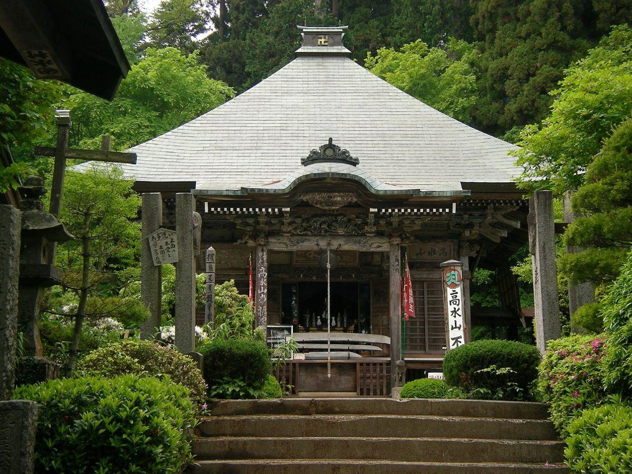 関東の日帰り登山できる山5:高水三山