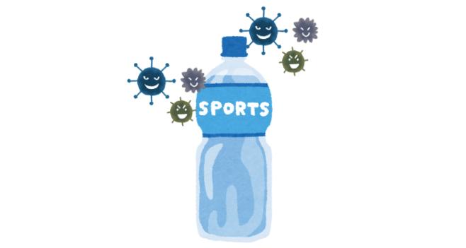 ハイドレーションの中身のスポーツドリンク
