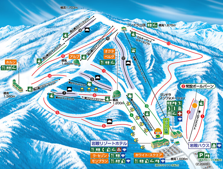 ホワイトワールド尾瀬岩鞍スキー場のコース