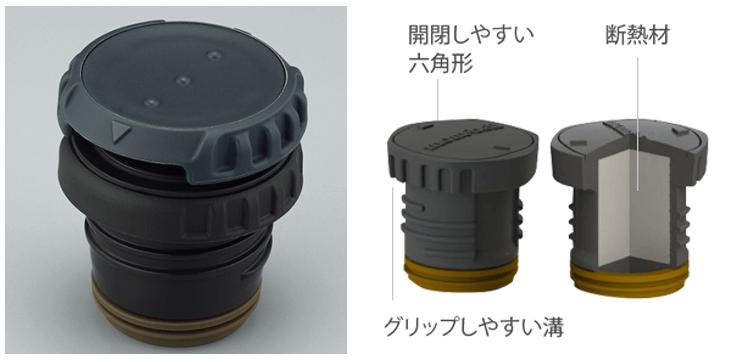 山専ボトルとモンベルアルパインサーモボトルの内栓比較